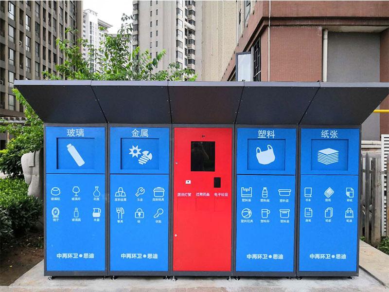 厕所垃圾入桶标语_小区垃圾桶_5方挂桶垃圾车图片
